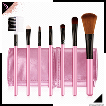 7pcs makeup brushes private label gift set for girls with high quality