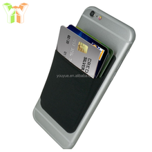 hot sale self adhesive credit card holder anti radiation sticker for mobile phone