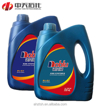 Fully Synthetic Singapore Engine Oil