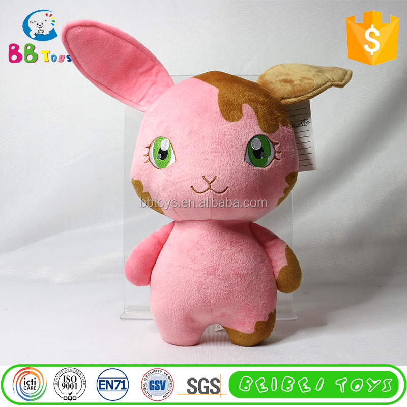 Gun plush toy pink cute super soft plush toy