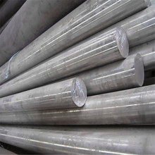 Best Wholesale Website F51 Alloy Steel round Bar in stock with fast