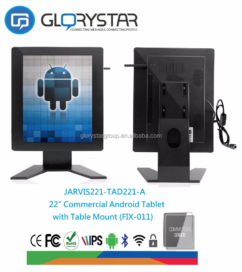 Advertising home automation tablet 21.5 inch LCD digital automation tablet