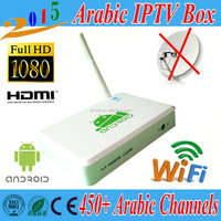 2015 factory price arabic iptv set top box live tv box a TV HD Arabic channels 450+ VOD free watch 2 Year free