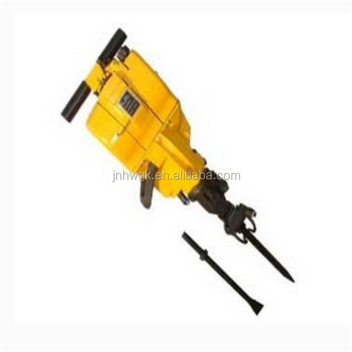 Rock Drilling Equipment, Stone Quarry Drilling Machine