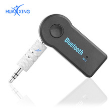 Car Kit Bluetooth Music Receiver 3.5mm Jack for MP3 Player /Speaker /Car /MotorCycle