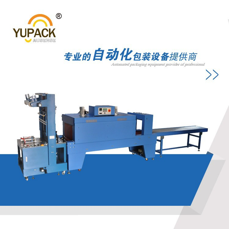 Semi- Automatic Sleeve Sealing Shrink Wrap Machine for Bottle