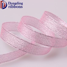 Zhejiang wholesale 2cm metallic ribbon , recycled silk sari ribbon