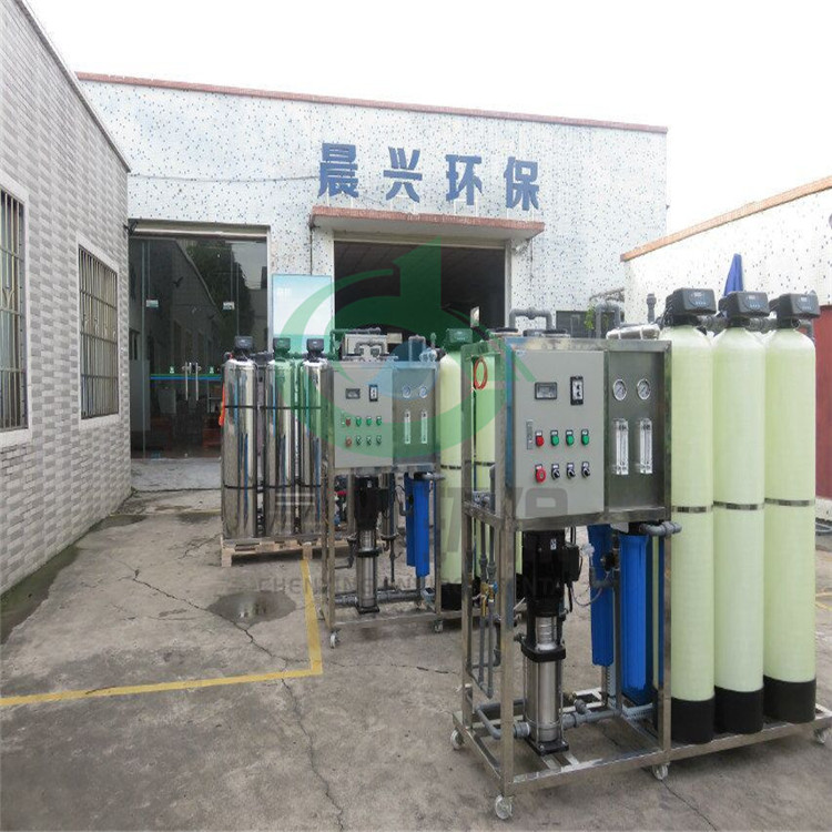 Factory price FRP RO commercial reverse osmosis water purification systems for africa
