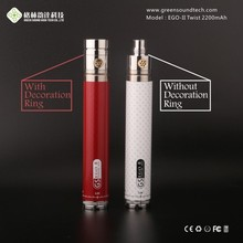 Electronice e cigarette variable voltage 2200mah battery ecig mod from China suppliers