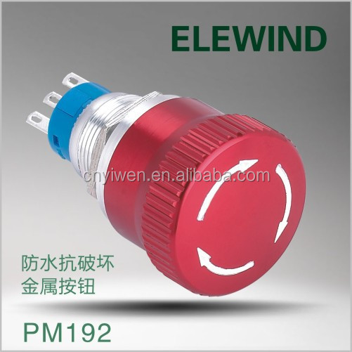 ELEWIND 19mm Metal surface Emergency stop <strong>switch</strong>(PM192F-11TS)