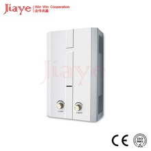 Battery powered water heater/ cheap 6L LGP water heating boiler JY-PGW043