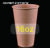 Virgin paper cup, kraft or brown disposable paper coffee cup