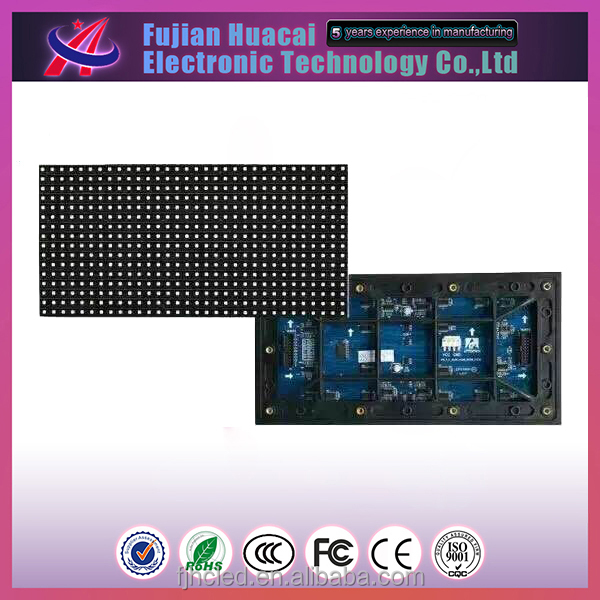 P8 low price full color SMD led modules p8 RGB led module with good quality