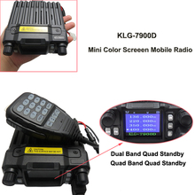 KLG-7900D ham walkie talkie 350-390mhz quad standby mobile radio dual band
