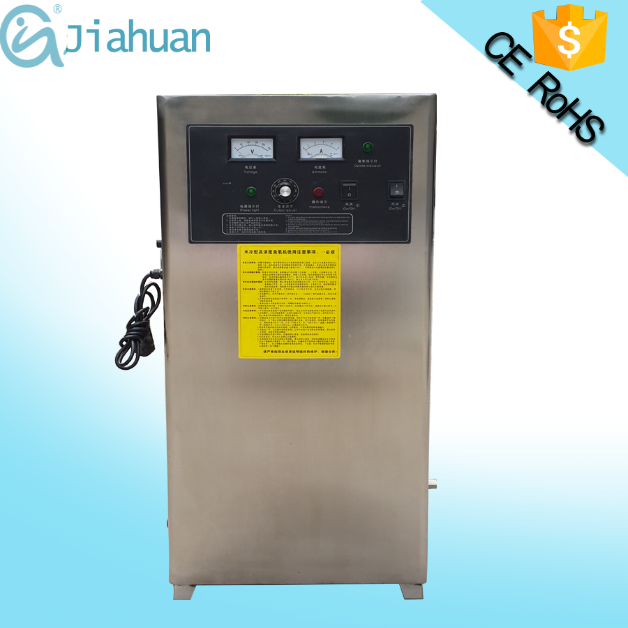 top quality water treatment ozone generator for swimming pool