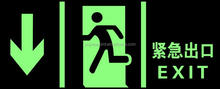 Fluorescent Emergency Luminous Fire Exit Safety Sign