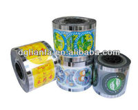 cup sealing film roll ,plastic film roll for cup cover
