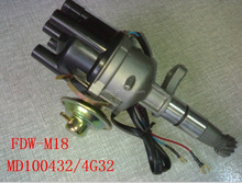 Japanese car ignition Distributor MD100432