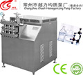 High pressure dairy gjb homogenizer for medical with good price