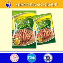 Wholesale seasoning soup powder cooking -SHRIMP, CHICKEN,FRIED RICE,TOMATO many flavors