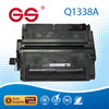 /product-detail/laser-printer-spare-parts-for-hp-q1338a-toner-cartridges-60216065187.html