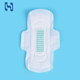 Super absorbent comfort cotton negative anion sanitary napkin