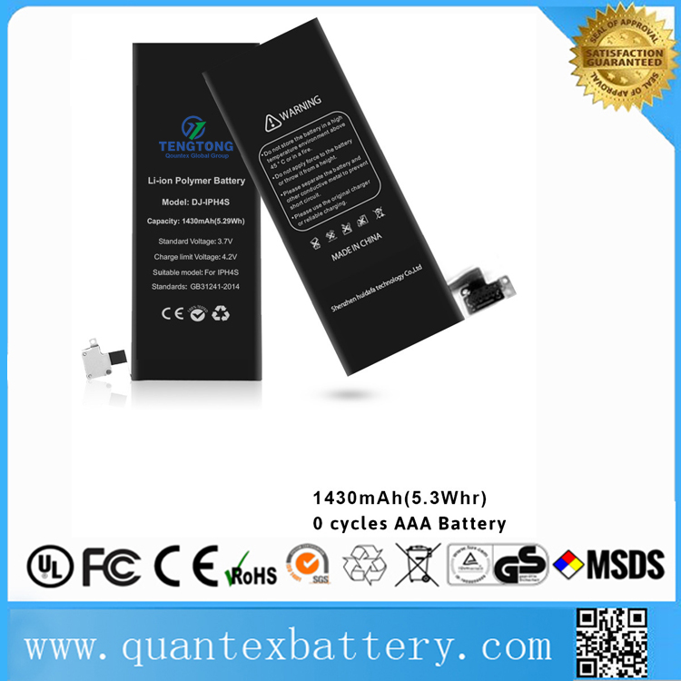 For iphone Battery for iphone4S battery and high qualityAAA with 0 cycle mobile phone battery factory