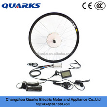 spoke ebike parts accessories,electric bicycle conversion kit,ebike kit,KS-05F
