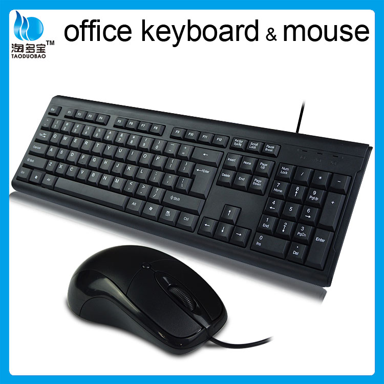 12 years ISO factoty wholesale cheap wired keyboard and mouse combo