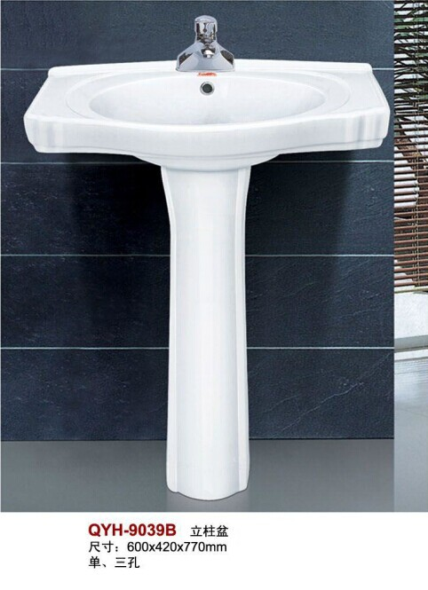 2014 Latest design simple style sanitary ware ceramic pedestal basin was made of ceramic and metal parts for bathroom