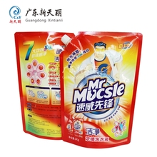 Hot selling 1L detergent self standing liquid packaging pouch plastic laundry bags with spout