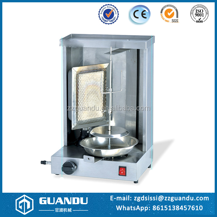 China supplier manufacturing gas chicken shawarma machine price