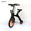 /product-detail/electric-chopper-bike-small-wheel-folding-bicycle-60725421552.html