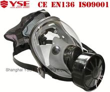 Shanghai YSE 3M police Military gas mask