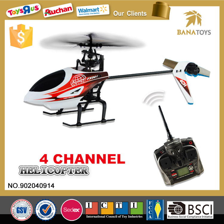 2016 Hot sale kid toys electric gravity high speed rc helicopter