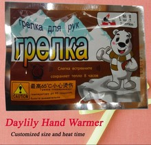 Daylily Hand Warmer for gloves and pockets - Best Self Heating Pack from China