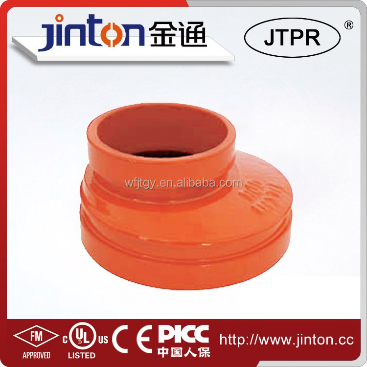 FM UL approved pipe fittings eccentric reducer