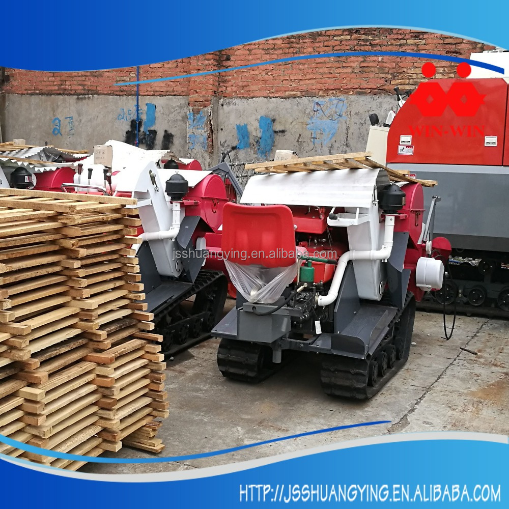 Mini harvester combine for wholesale