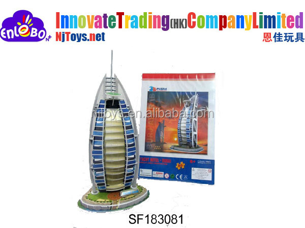 N+ DIY Architectural paper model.Eiffel tower.Dubai Burj Al Arab Hotel. Leaning Tower of Pisa. London Gemini bridge