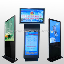 65 inch free standing outside full hd lcd digital advertising screen display