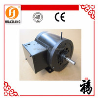 ABB Supplier 48v 4kw dc electric motor