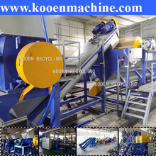 pet oil bottle washing drying recycling line