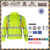 workwear jacket 100%cotton FR flame retardant acid proof fabric anti-acid and alkali workwear