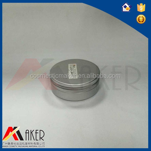 30g empty cosmetic aluminum jar
