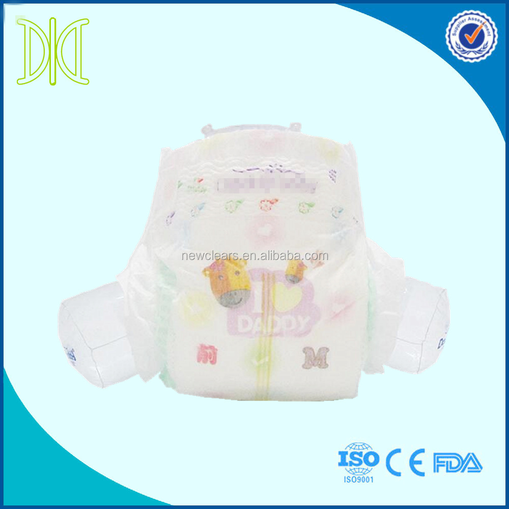 disposable baby diapers wholesale kenya libero adult baby diapers