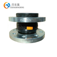 DIN flexible galvanized rubber expansion joints for pipe connection