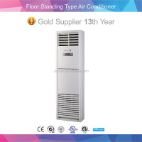 230V 60Hz R410a Refrigerant Inverter Floor Standing Air Cooler