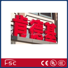LUCKY hot sale neon led letter sign advertising platic neon sign