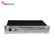 60W5P Integrated Pro Power Amplifier with Remote Control