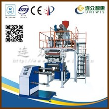 downward water cooling plastic blow film machine